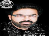 Alwida Maula Hussain As
