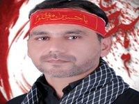 Qoum Mushkil My Griftar