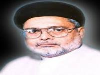 Nahjul Balagha Khutba 195