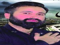 Hussain Sab Ko Bula Raha Hy