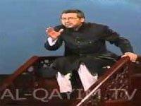 4Th Muharram