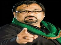 Sajjad Pay Kia Guzra