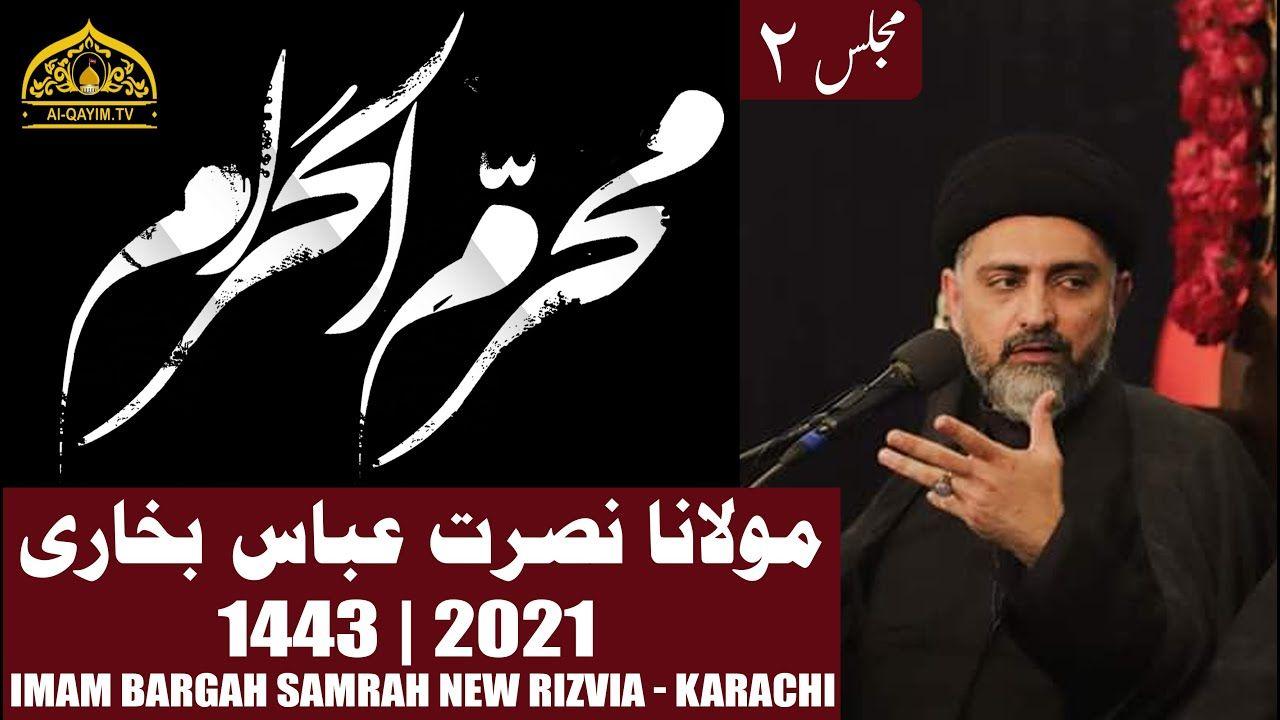 1st Muharram Majlis 1442/2021   Moulana Nusrat Abbas Bukhari - Imam Bargah Samra New Rizvia, Karachi