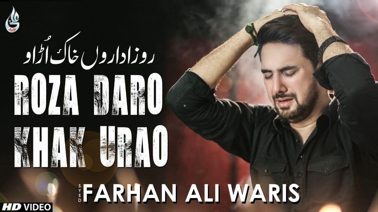 Farhan Ali Waris - Roza Daro Khak Urao - Noha - 2020