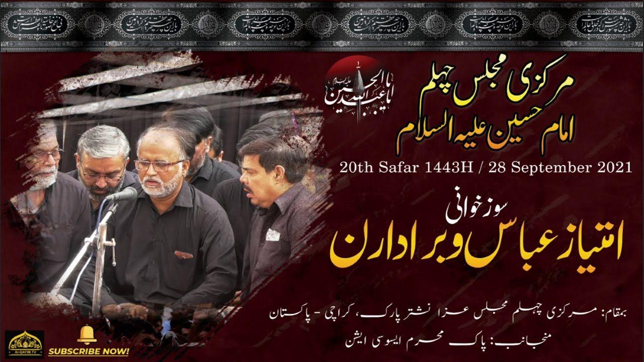 Soz Khuwani - Imtaiz Abbas | 20th Safar 1443/2021 | Markazi Chelum Majlis Nishtar Park, Karachi