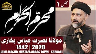 1st Majlis - Muharram 1442 - 2020