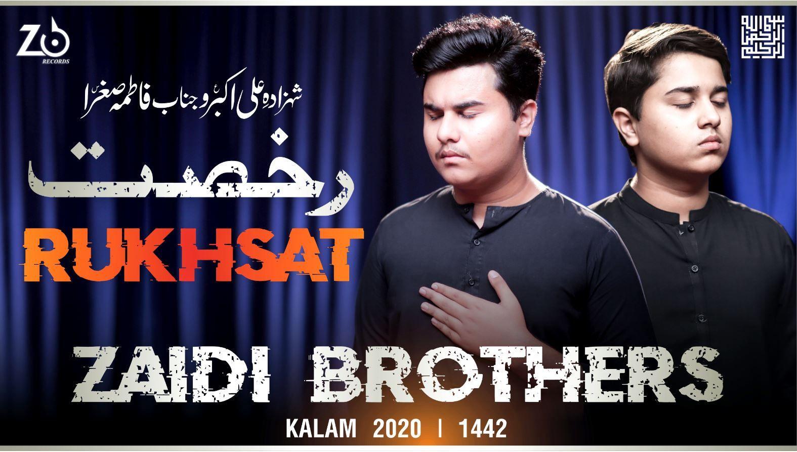 Muharrum Noha 1442 / 2020 | Rukhsat | Zaidi Brothers | Mola Ali Akbar A.S & Bibi Sughra S.A