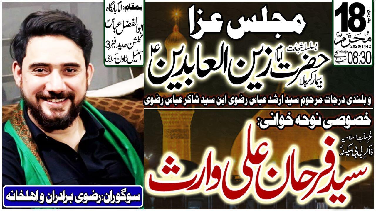 18 Muharram Majlis - 1442/2020 - Noha - Farhan Ali Waris - Imam Bargah Abul Fazil Abbas Steel Town