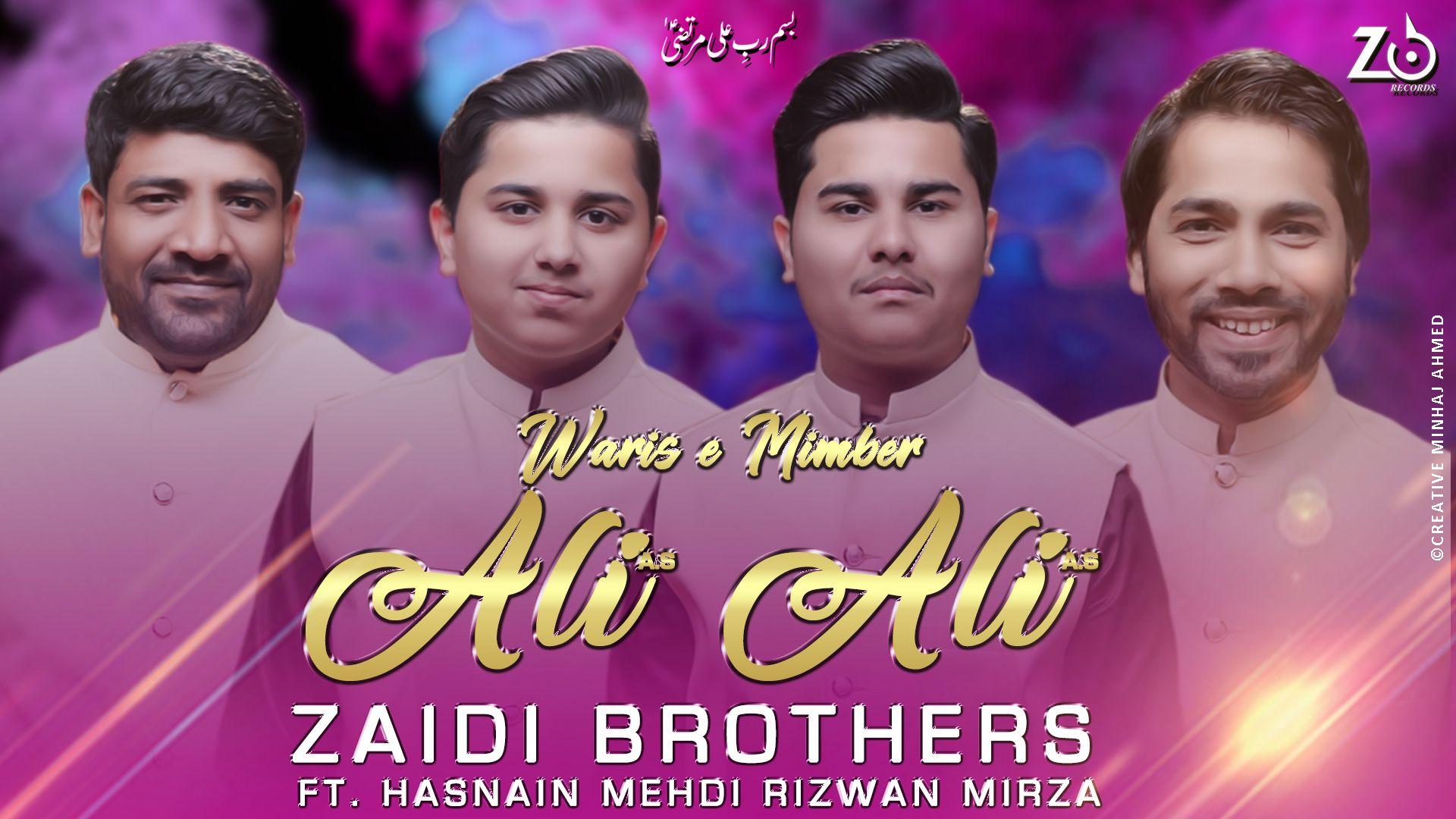 Manqabat 2020 | Waris-e-Mimber Ali Ali | Zaidi Brother, FT, Hasnain & Rizwan | Moula Imam Ali A.S