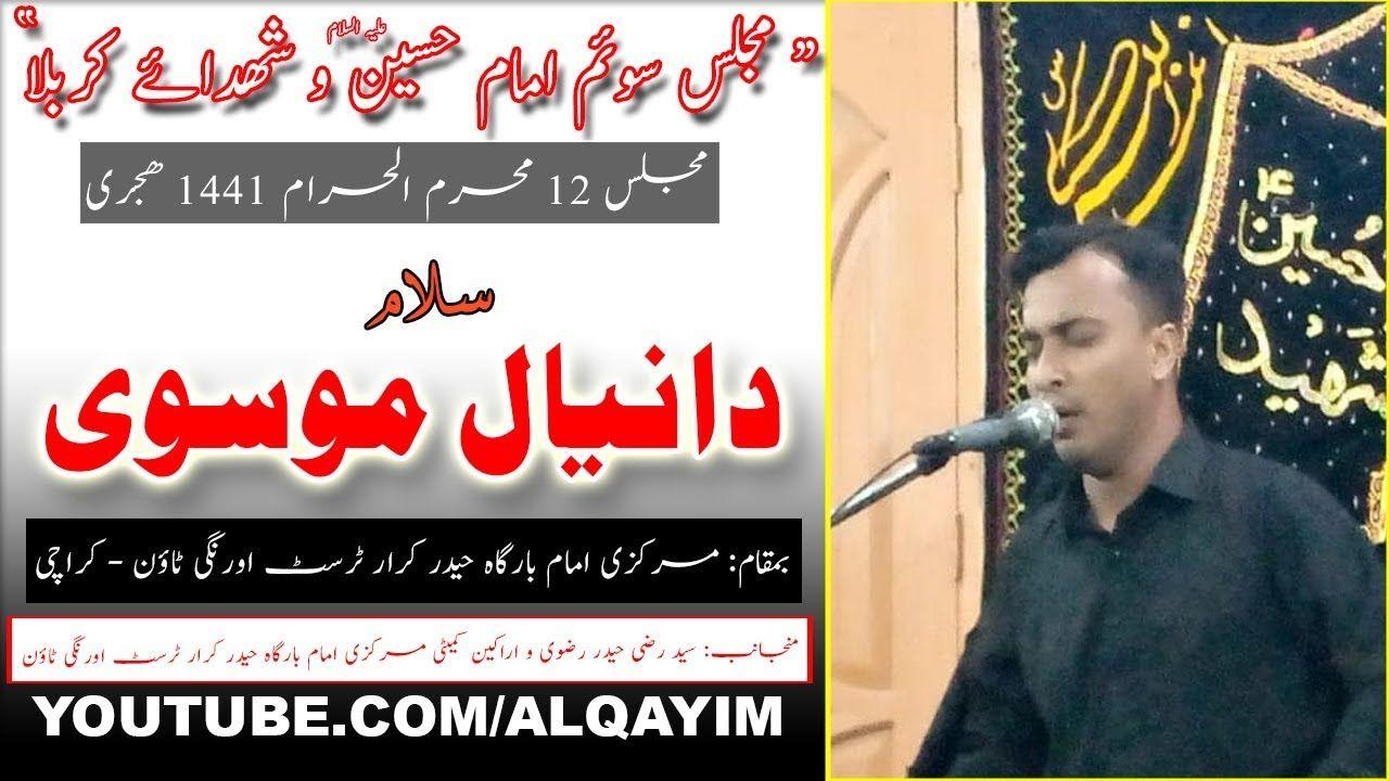 12th Muharram Majlis-e-Soyem - 1441/2019 - Daniyal Mosavi - Imam Bargah Haider-e-Karar Trust Orangi Town - Karachi