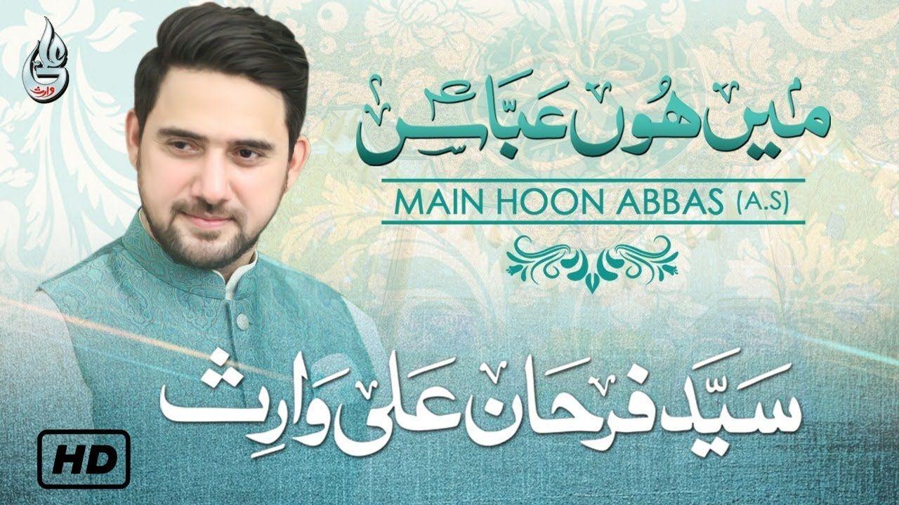 4th Shaban New Manqabat 2020  | Mein Hoon Abbas | Farhan Ali Waris New Manqabat 2020