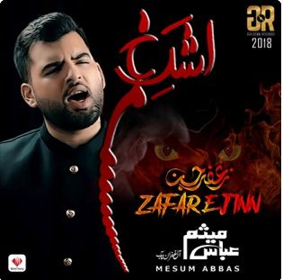 Zafar E Jinn R.A