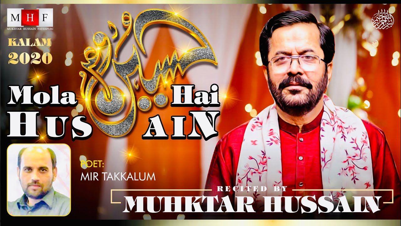 Manqabat Imam Hussain  | Mola Hussain  Hai | Mukhtar Fatehpuri | 3 Shaban | 2020