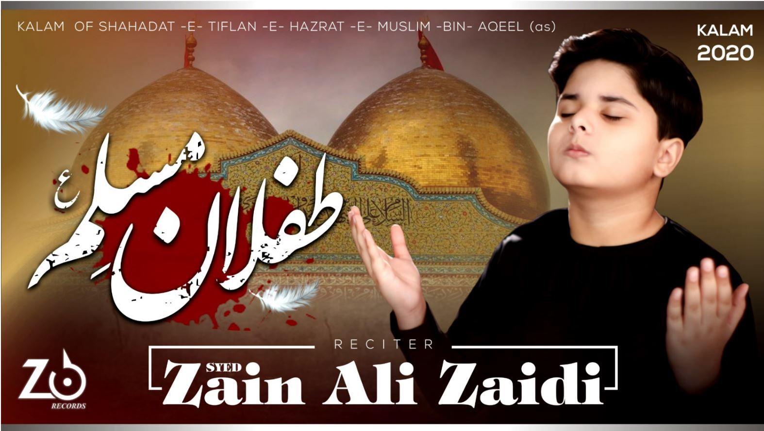 Muharrum Noha 1442 / 2020 | Tiflan E Muslim A.S | Zain Ali Zaidi | Shahadat Muslim Bin Aqeel A.S