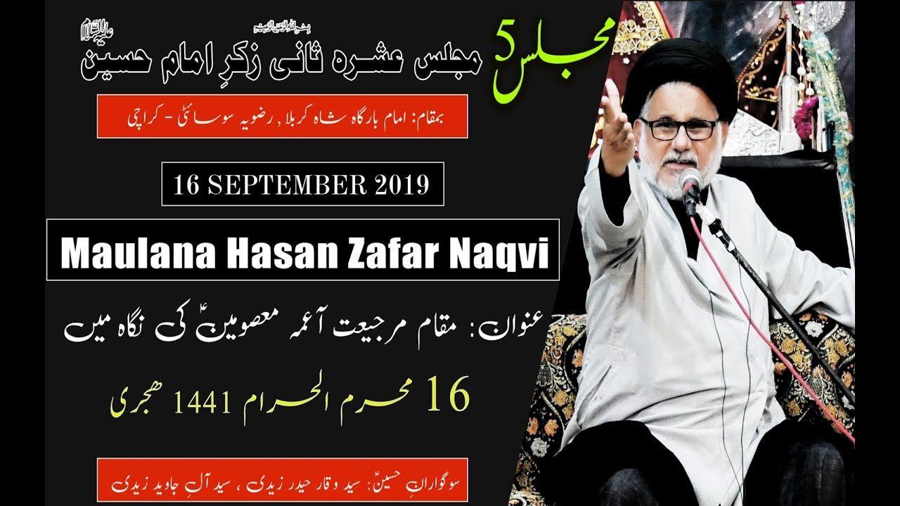 16th Muharram Majlis Ashrah-e-Saani 2019 - Moulana Hasan Zafar Naqvi - Imam Bargah Shah-e-Karbala