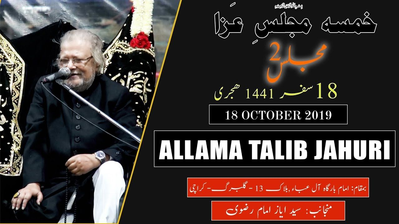 18th Safar 2nd Majlis - 1441/2019 - Allama Talib Johri - Imam Bargah Aley Aba Gulberg - Karachi