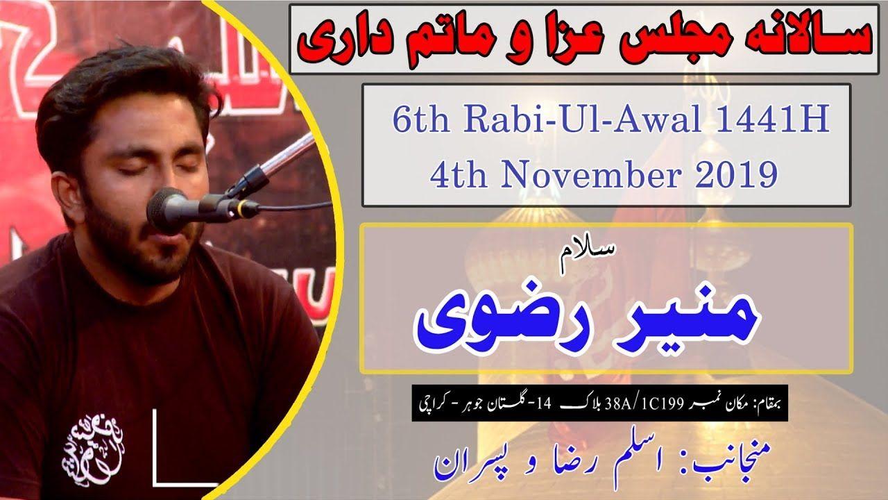 Salam | Muneer Rizvi | 6th Rabi Awal 1441/2019 - House # 38A/1C199 Gulistan-e-Johar - Karachi