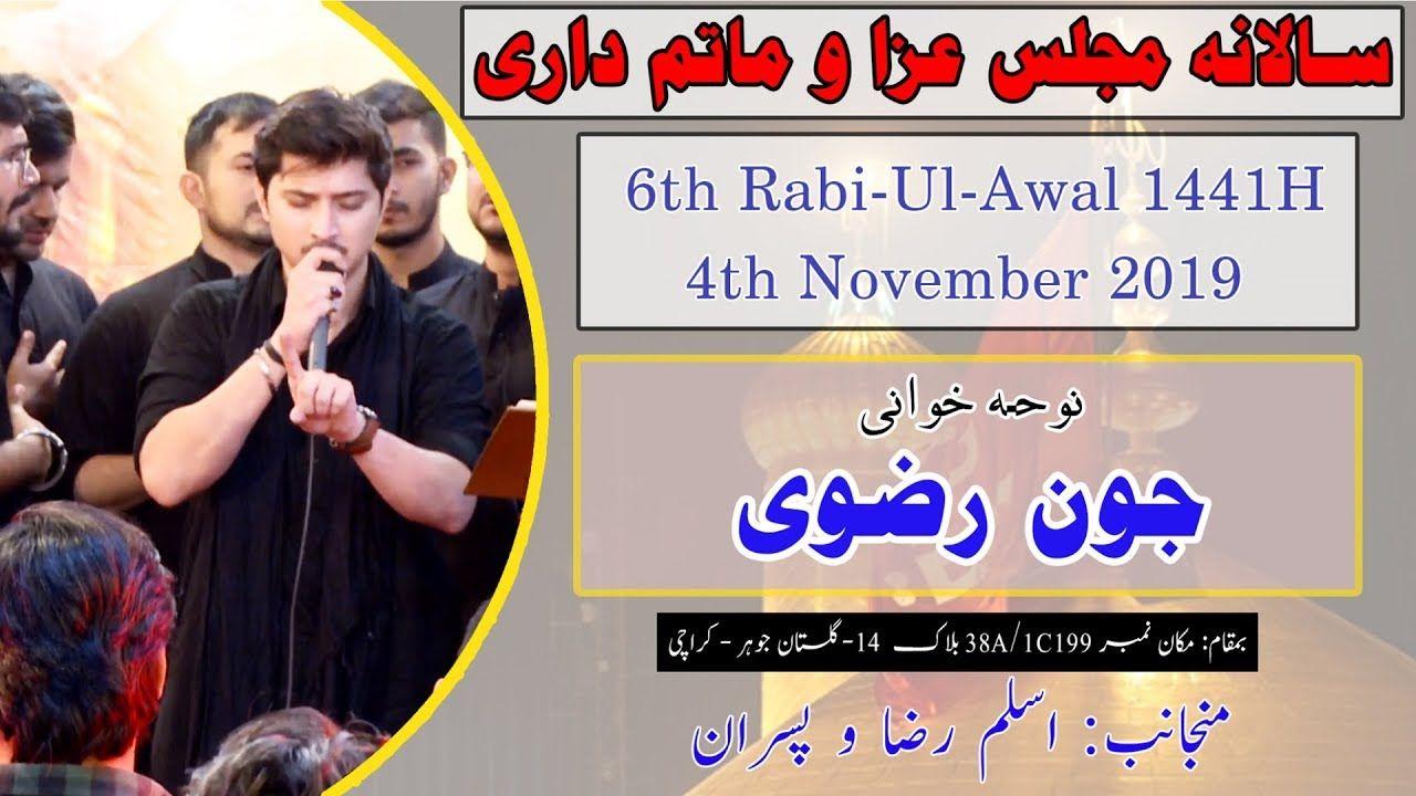 Noha | Joan Rizvi | 6th Rabi Awal 1441/2019 - House # 38A/1C199 Gulistan-e-Johar - Karachi