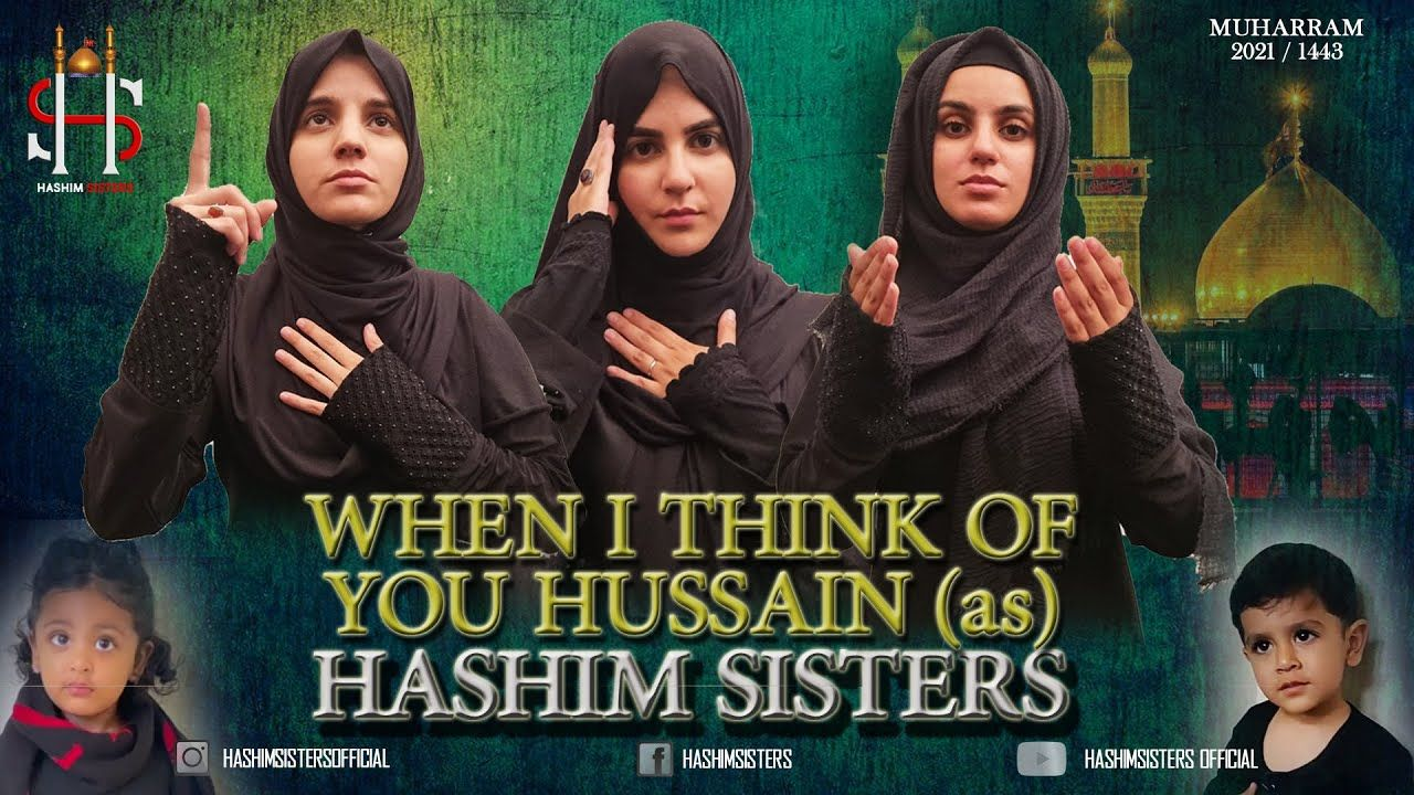 Noha 2021 | When I Think Of You Hussain | HASHIM SISTERS NEW NOHAY 2021 | Muharram 2021 / 1443
