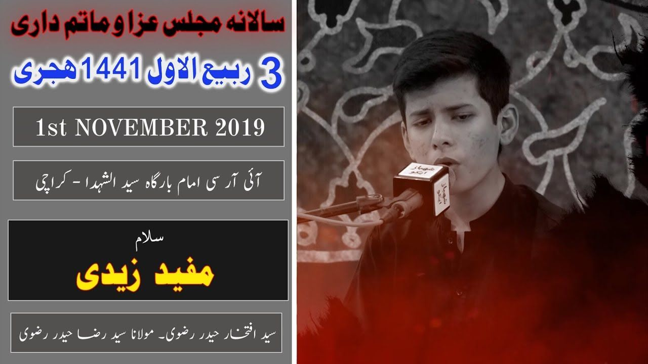 Salam - Mufeed Zaidi - 3rd Rabi Awal 1441_2019 - Imam Bargah Islamic Research Center - Karachi - YouTube