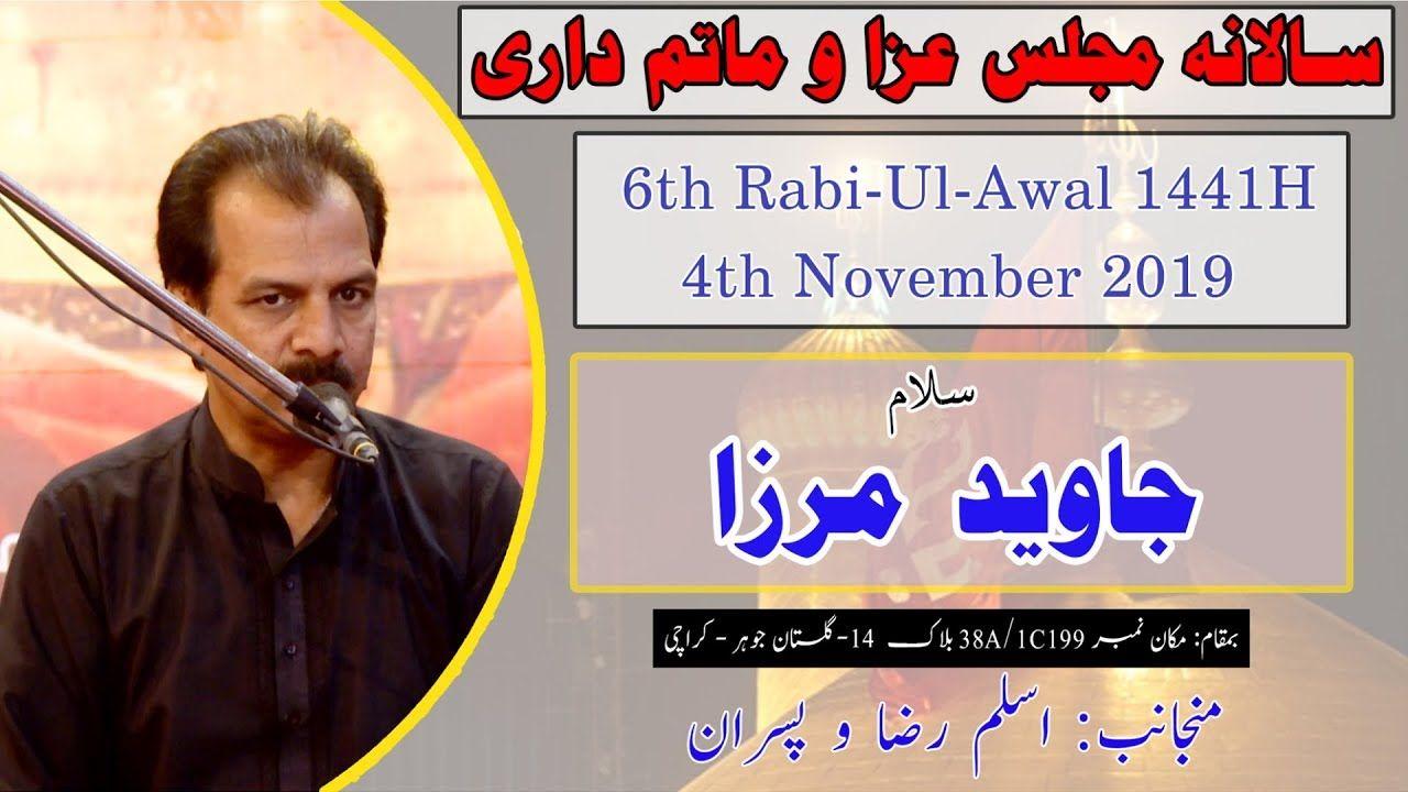 Salam | Jawed Mirza | 6th Rabi Awal 1441/2019 - House # 38A/1C199 Gulistan-e-Johar - Karachi