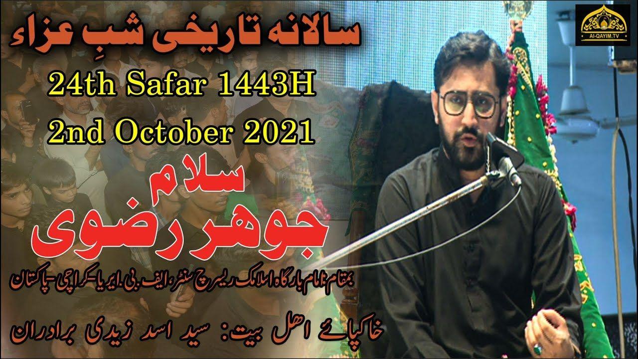 Salam | Johar Rizvi | 24th Safar 1443/2021 | Salana Shab-e-Aza Imam Bargah Islamic Research Center