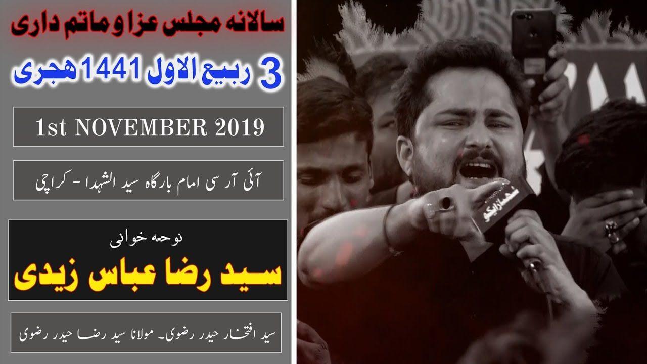 Noha | Raza Abbas Zaidi | 3rd Rabi Awal 1441/2019 - Imam Bargah Islamic Research Center - Karachi