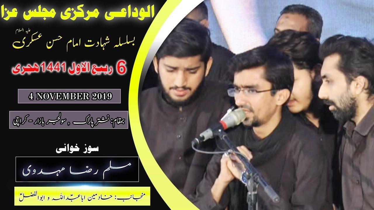 Marsiya | Muslim Raza Mehadvi | 6th Rabi Awal 1441/2019 - Nishtar Park Solider Bazar - Karachi