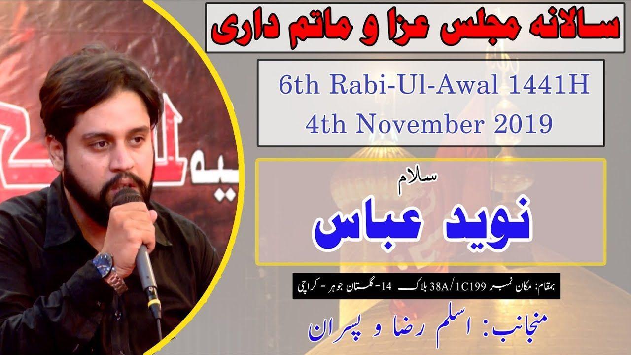Salam | Naveed Abbas | 6th Rabi Awal 1441/2019 - House # 38A/1C199 Gulistan-e-Johar - Karachi