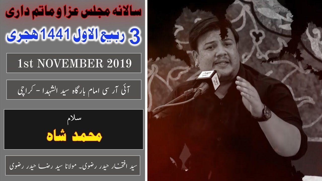 Salam   Muhammad Shah   3rd Rabi Awal 1441/2019 - Imam Bargah Islamic Research Center - Karachi