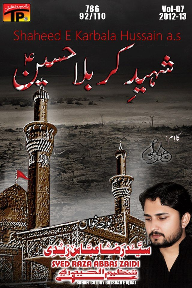 Hussain a.s Shaheed-e-Karbala
