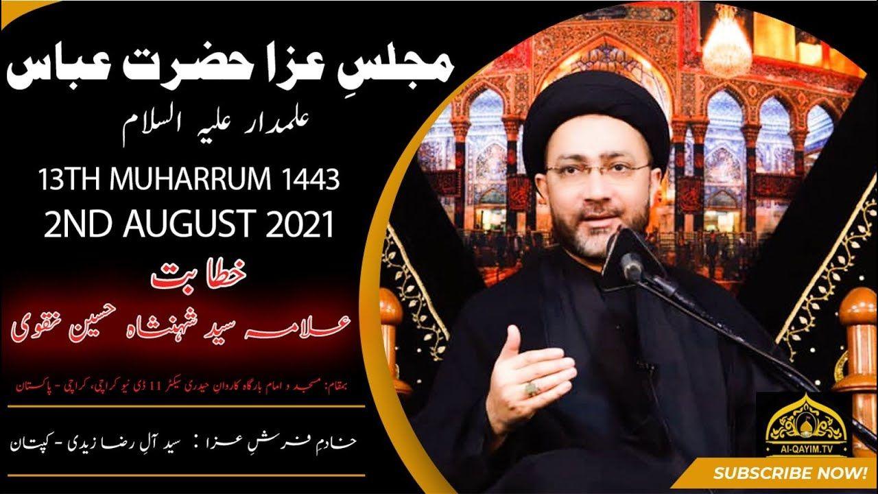 13th Muharram Salana Majlis - 2021 - Allama Shahenshah Hussain Naqvi - Imam Bargah Karwan-e-Hyderi