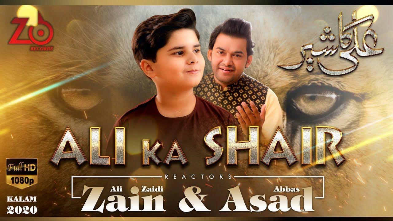 Manqabat 2020 | Ali Ka Shair | Zain Ali Zaidi & Asad Abbas | Moula Abbas A.S