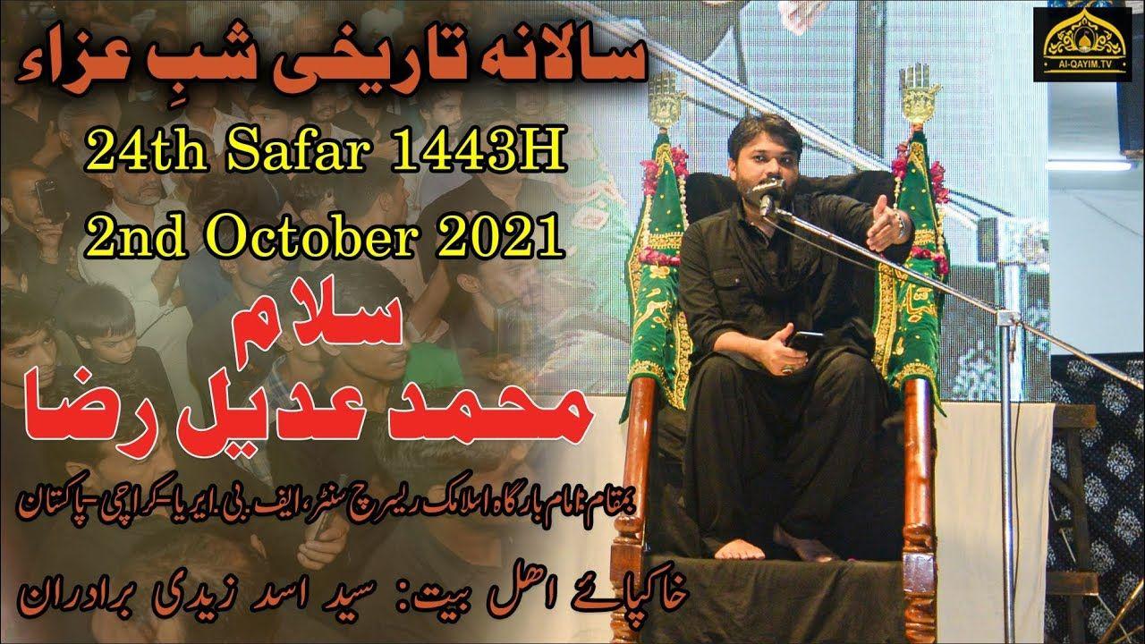 Salam | Adeel Raza | 24th Safar 1443/2021 | Salana Shab-e-Aza Imam Bargah Islamic Research Center
