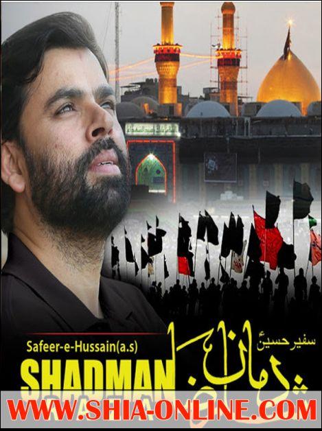 Shadman Raza