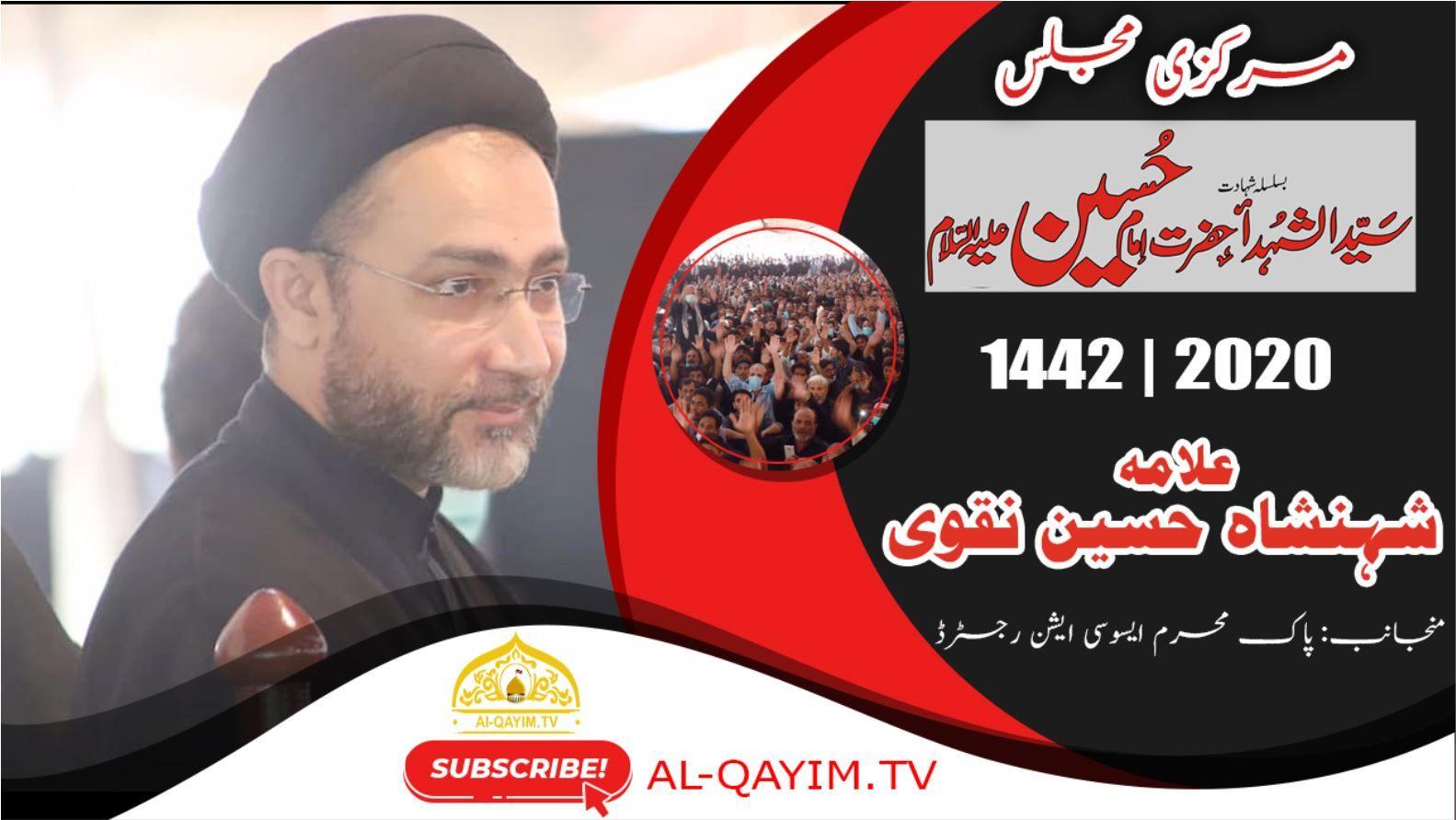 Allama Shehanshah Hussain Naqvi | 20th Safar 1442/2020 | Markazi Chelum Majlis Nishtar Park, Karachi