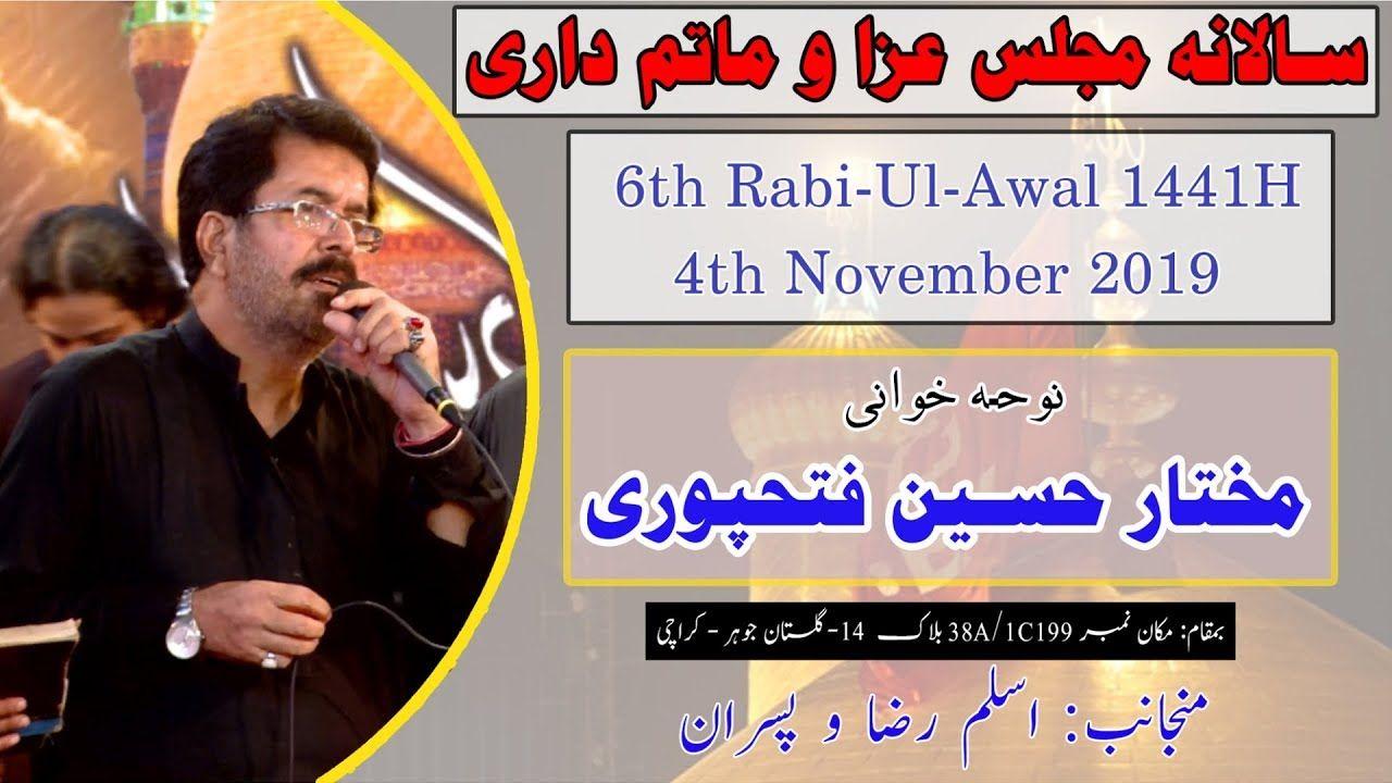 Noha | Mukhtar Fathepuri | 6th Rabi Awal 1441/2019 - House # 38A/1C199 Gulistan-e-Johar - Karachi