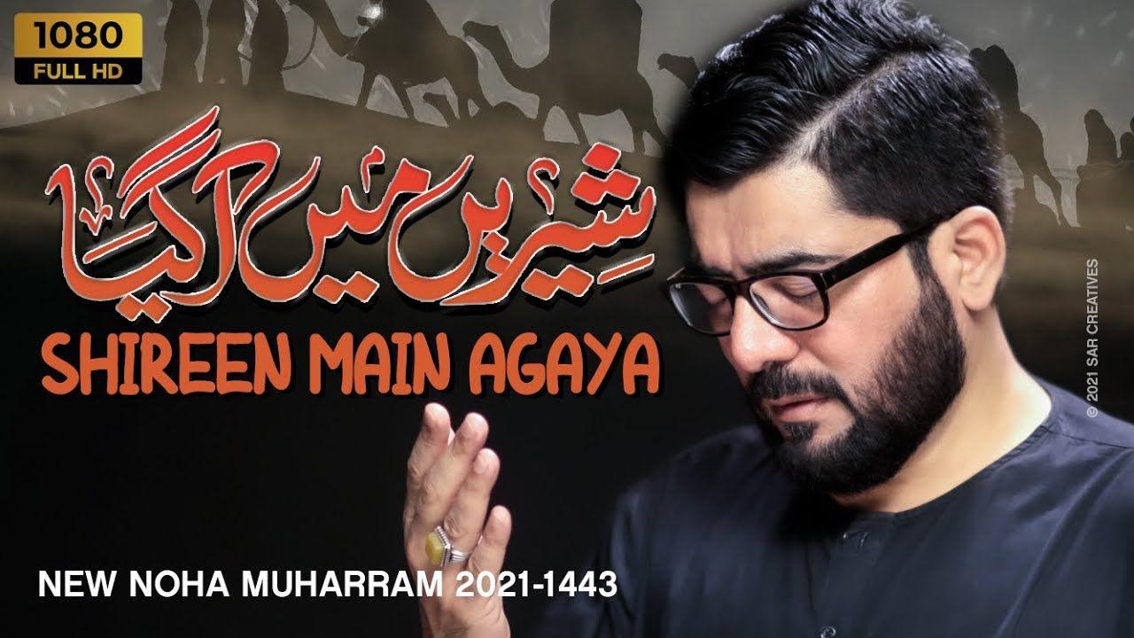 Shireen Main Agaya | शीरिं मैं आ गया | Mir Hasan Mir Nohay 2021 | New Nohay 2021