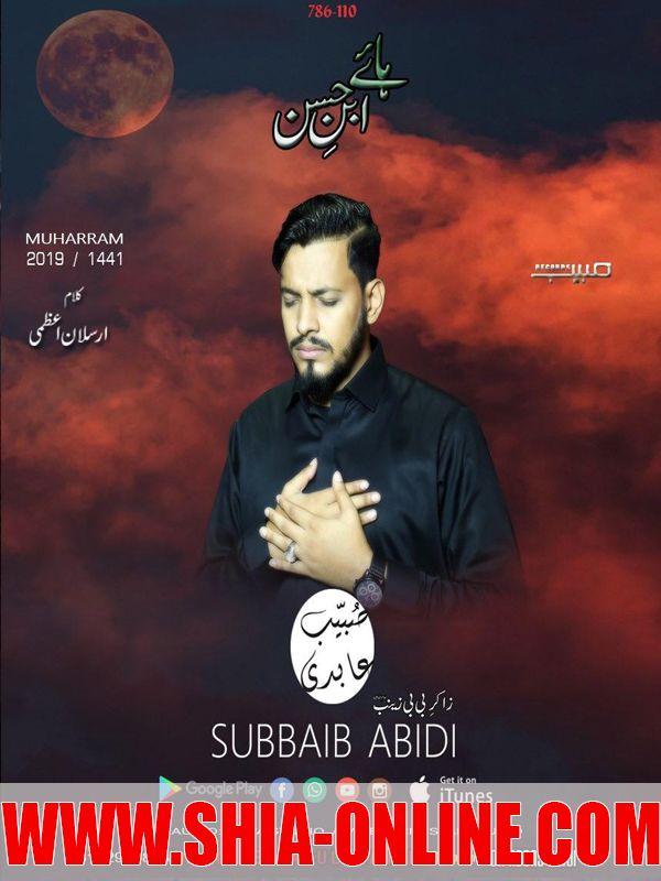Subbaib Abidi