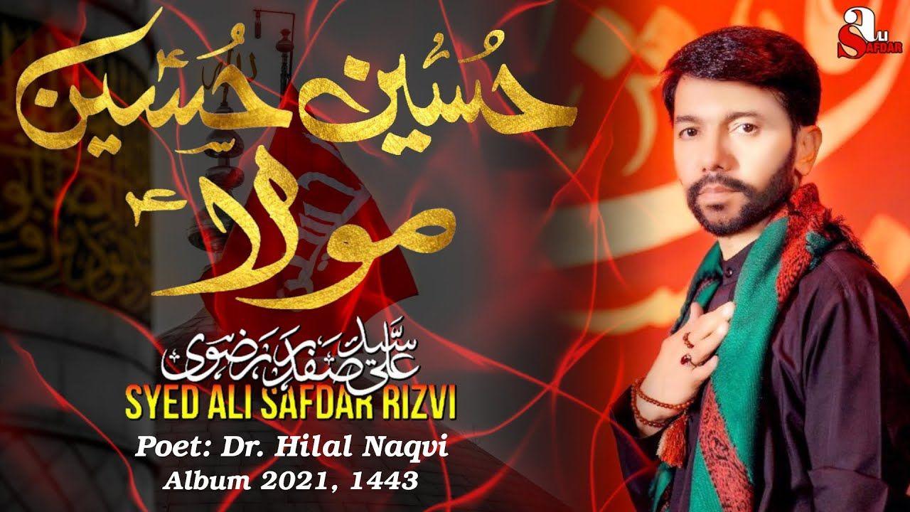 HUSSAIN as HUSSAIN AS MOLA | ALI SAFDAR | Noha 2021/1443|