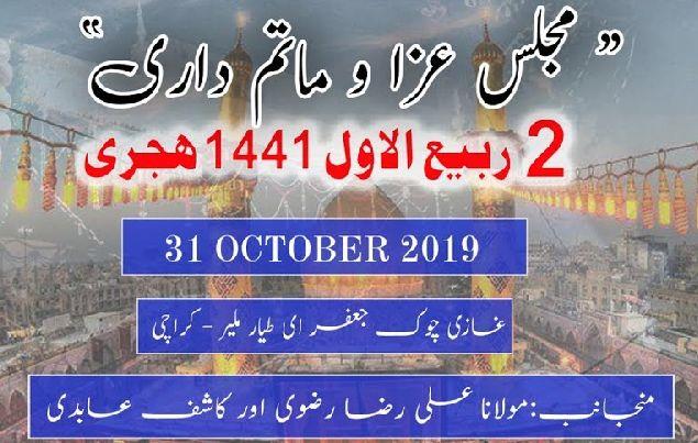 Majlis-e-Aza 2nd Rabi Awal 1441/2019 - Ghazi Chowk Jaffar-e-Tayyar Malir