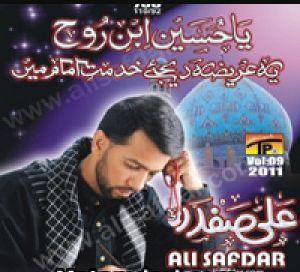 Ali Safdar Rizvi