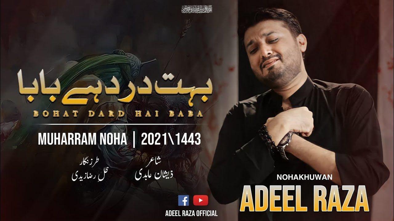 Bohat Dard Hai Baba | Noha 2021 | Nauha Khwan Adeel Raza | Noha 2021/1443
