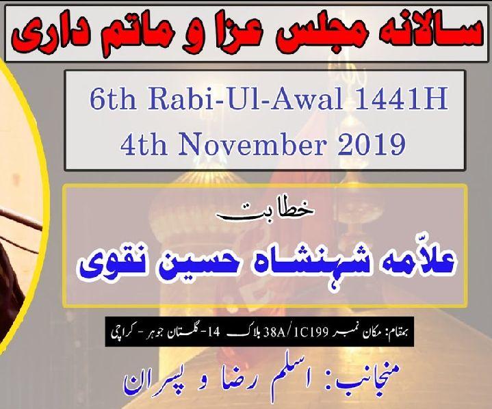 Alwadai Salana Majlis-e-Aza 6th Rabi Awal 1441-2019-House-38A-1C199-Gulistan-e-Johar