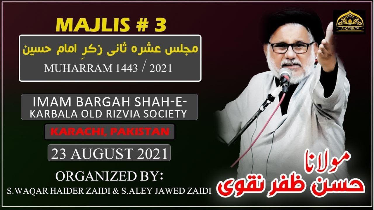 14th Muharram 2021 [Qurban Gha Aashiq] | Moulana Hasan Zafar Naqvi - Imam Bargah Shah-e-Karbala