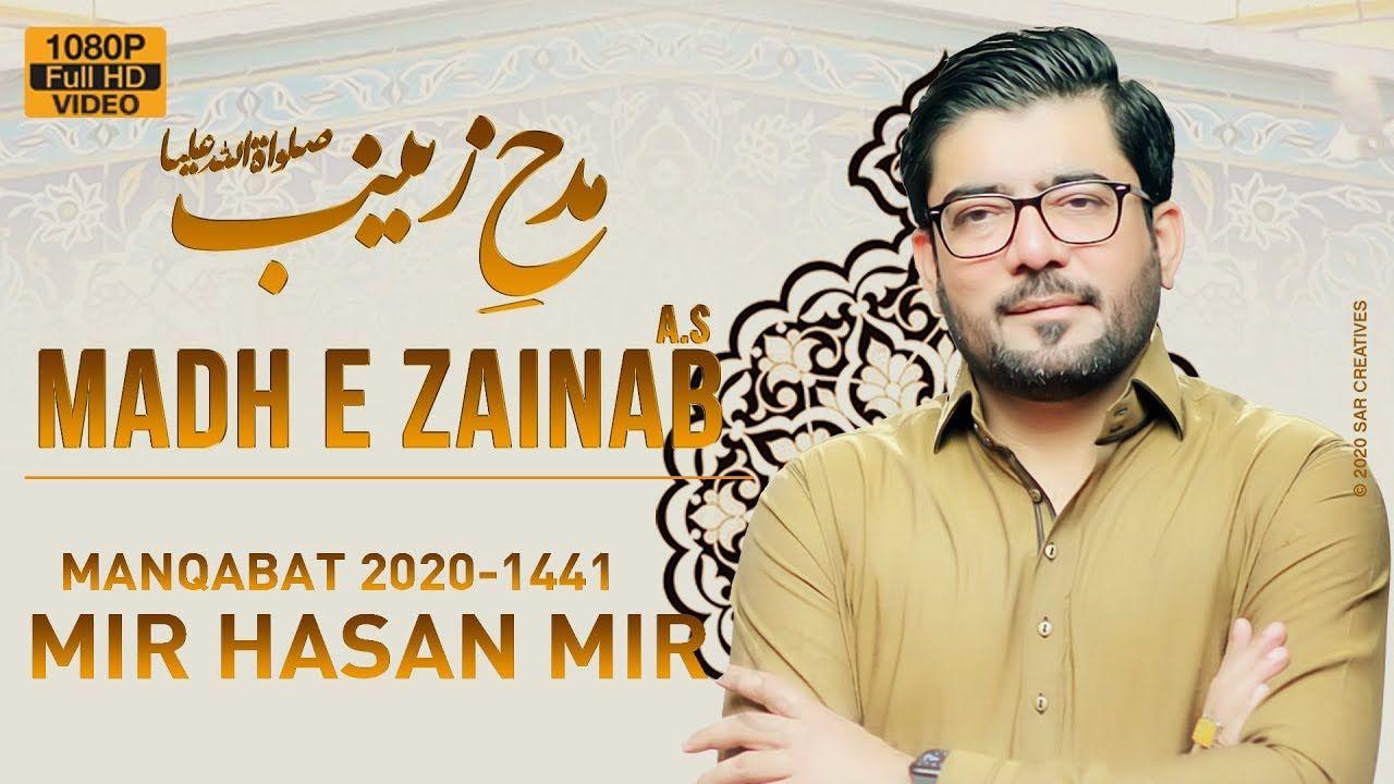 Madh e Zainab | Mir Hasan Mir New Manqabat 2020 | Bibi Zainab Manqabat | 1 Shaban Manqabat 2020