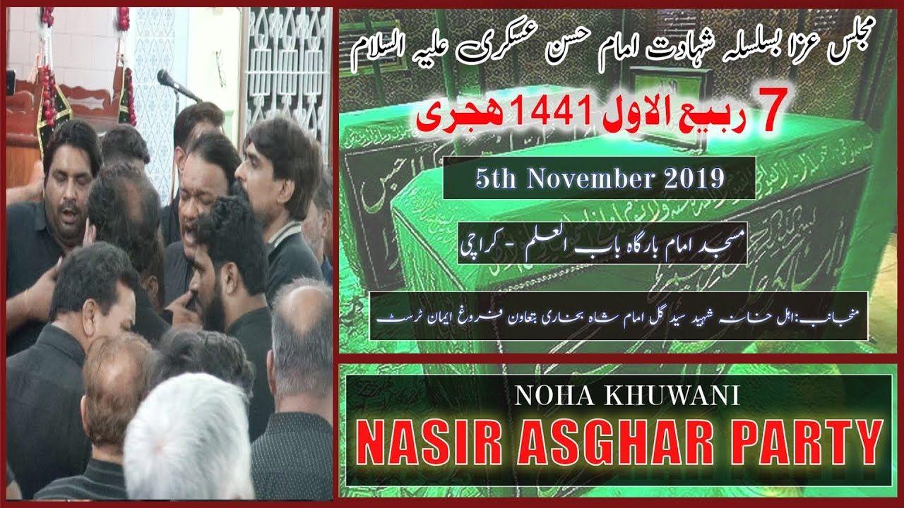 7th Rabi Awal Majlis-e-Aza Shahadat Imam Hasan Askari A.S - 1441/2019 - Nasir Asghar Party - Imam Bargah Babulilm - Karachi