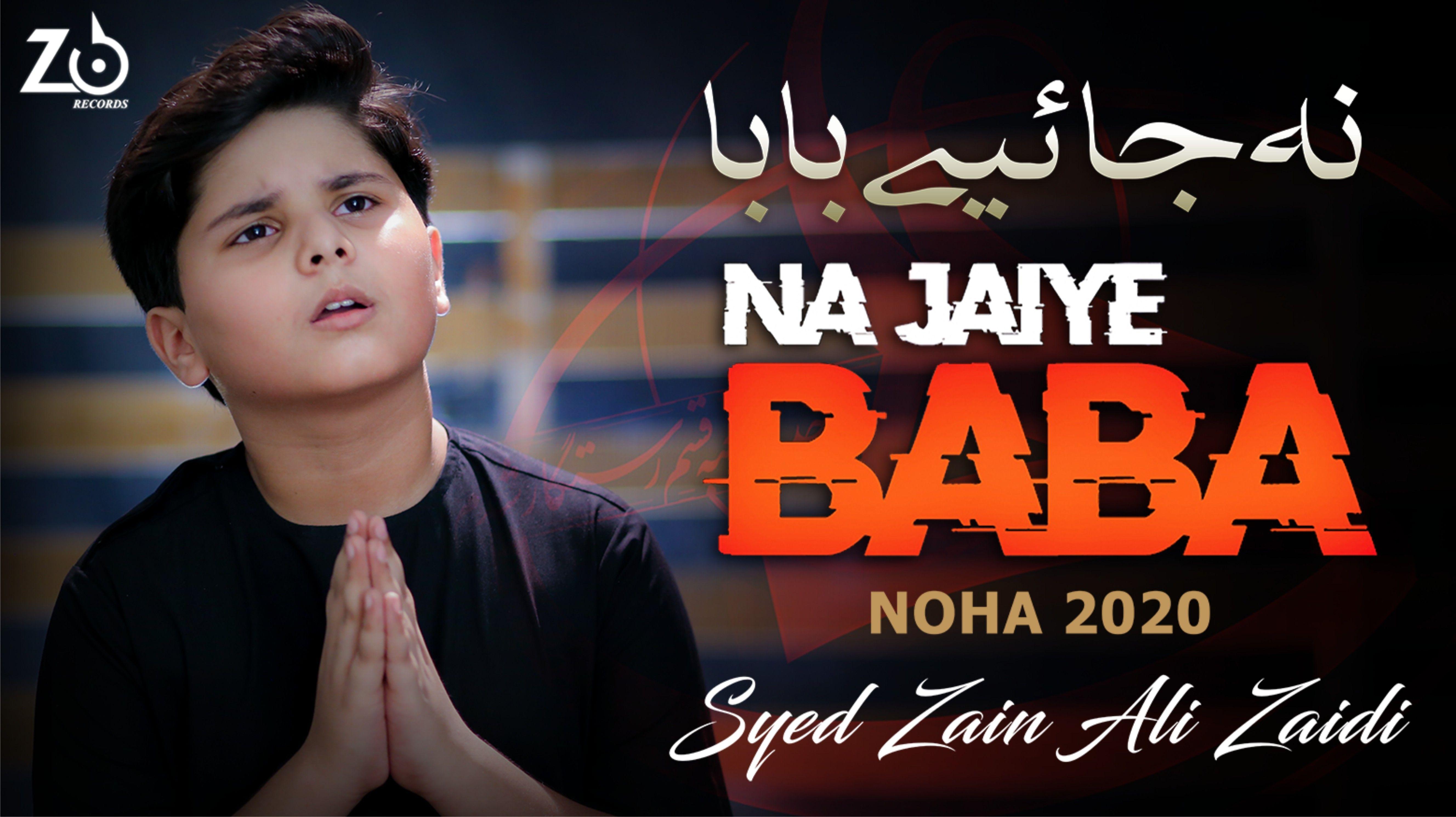 Ruk Jaeye Baba Na Jaeye Baba | Zain Ali Zaidi Nohay | 21 Ramzan Noha 2020 | New Mola Ali Noha