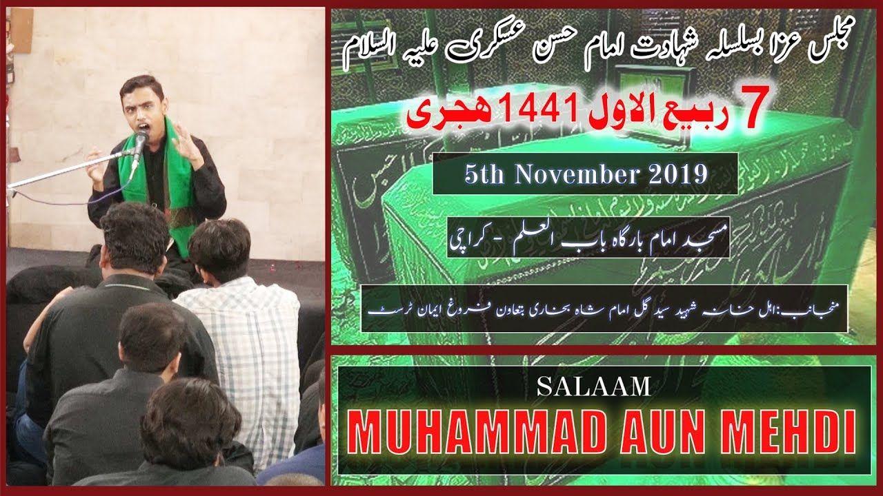 7th Rabi Awal Majlis-e-Aza Shahadat Imam Hasan Askari A.S - 1441/2019 - Own Mehdi - Imam Bargah Babulilm - Karachi