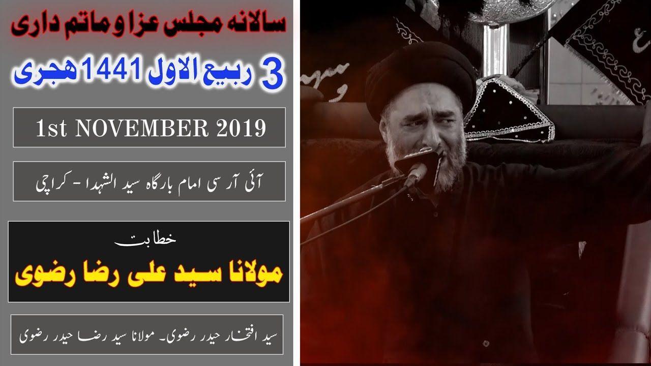 Majlis | Moulana Ali Raza Rizvi | 3rd Rabi Awal 1441/2019 - Imam Bargah Islamic Research Center - Karachi